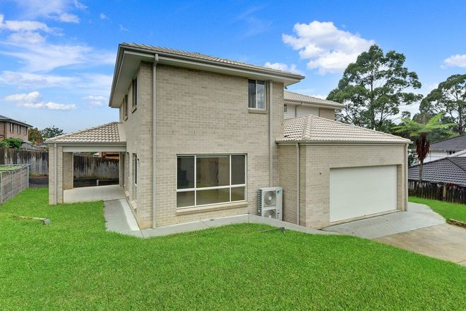 Picture of 3 Werona Street, PENNANT HILLS NSW 2120