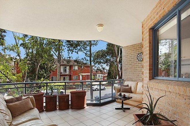 Picture of 8/9-11 Boundary Street, GRANVILLE NSW 2142