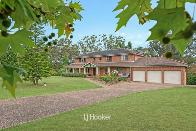 Picture of 12 Belbowrie Close, GALSTON NSW 2159