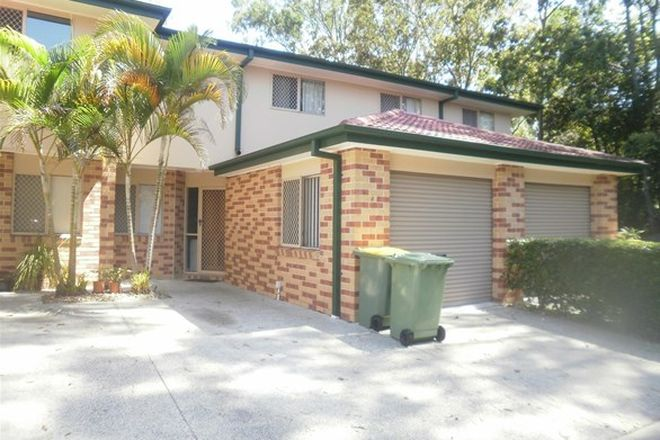 Picture of 6/59A Martin Street, NERANG QLD 4211