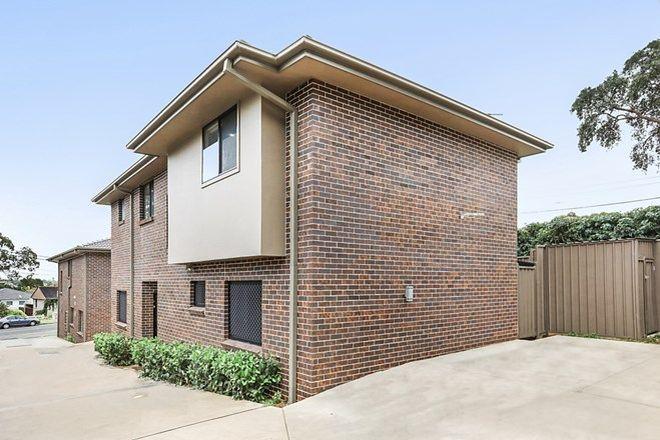 Picture of 2/95 Bonds Road, PEAKHURST NSW 2210