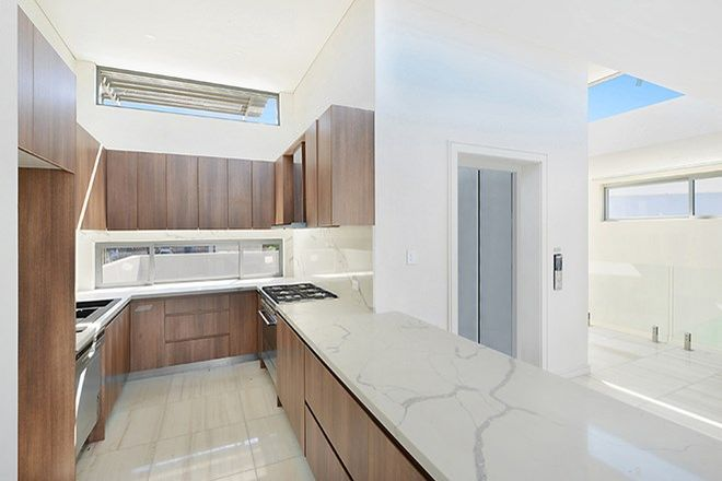 Picture of 53 Birriga Road, BELLEVUE HILL NSW 2023
