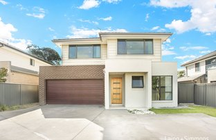 Picture of 10 Stephenson Drive, Ropes Crossing NSW 2760