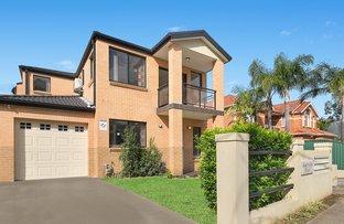 Picture of 1/74 Pemberton Street, Parramatta NSW 2150