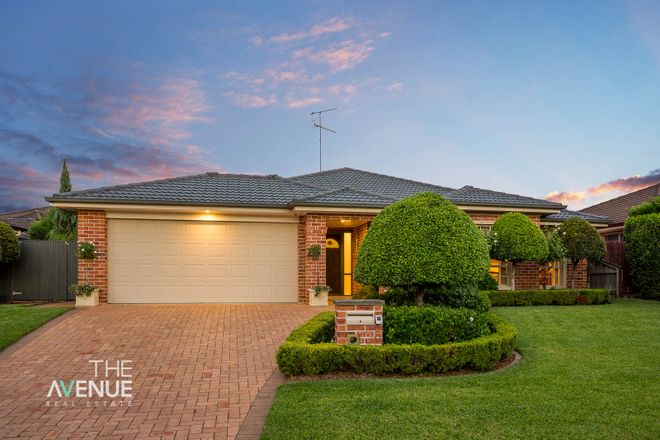Picture of 20 Kirkcaldy Circuit, KELLYVILLE NSW 2155