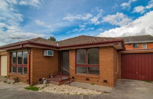 Picture of 4/22 Leonard Avenue, Noble Park VIC 3174