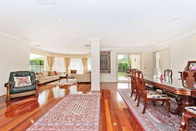Picture of 31 Llandilo Avenue, STRATHFIELD NSW 2135
