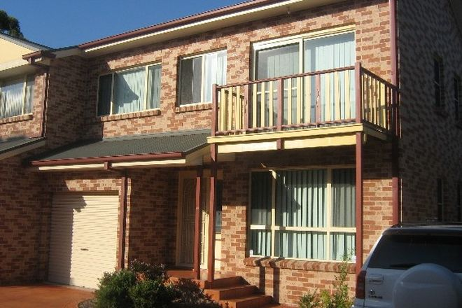 Picture of 12/96-98 Cawley Street, EAST CORRIMAL NSW 2518
