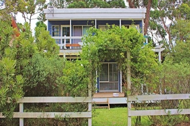 Picture of 77 Matron Porter Drive, NARRAWALLEE NSW 2539
