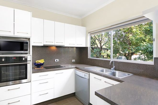 Picture of 227 Sawtell Road, TOORMINA NSW 2452