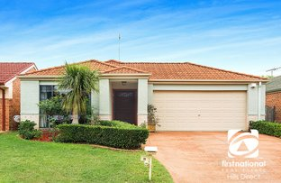 Picture of 12 Winslow Avenue, Stanhope Gardens NSW 2768