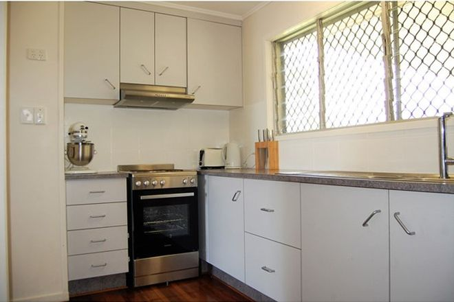 Picture of 3 Anson Court, AITKENVALE QLD 4814