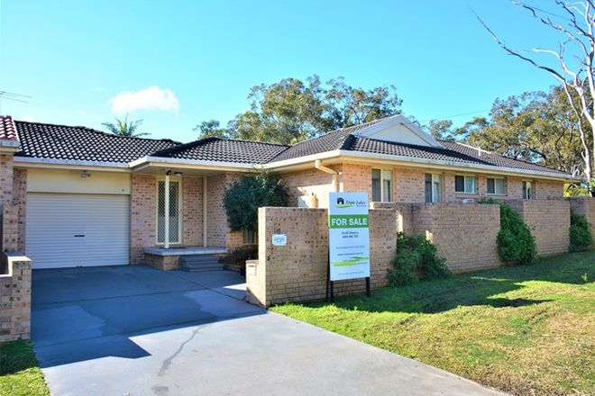Picture of 16 Government Road, SUMMERLAND POINT NSW 2259