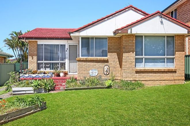 Picture of 44 Madigan Boulevarde, MOUNT WARRIGAL NSW 2528