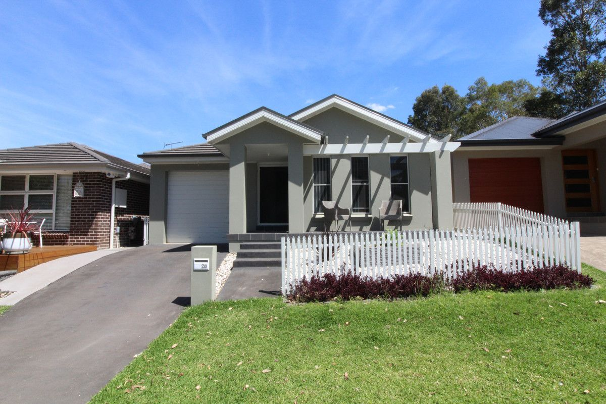 2B Parkway, Camden Park NSW 2570, Image 0