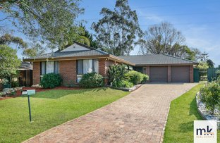 Picture of 57 Haultain Street, Minto NSW 2566