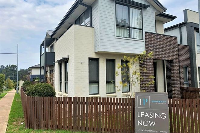 Picture of 39 CADDIES BOULEVARD, ROUSE HILL NSW 2155