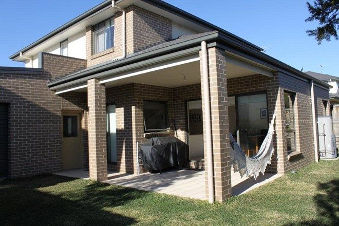 Picture of 18 Ethan Street, KELLYVILLE RIDGE NSW 2155