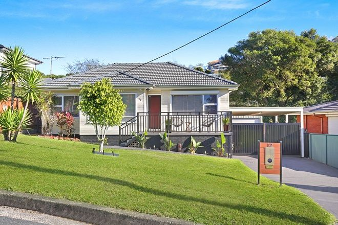 Picture of 12 Herne Street, FIGTREE NSW 2525