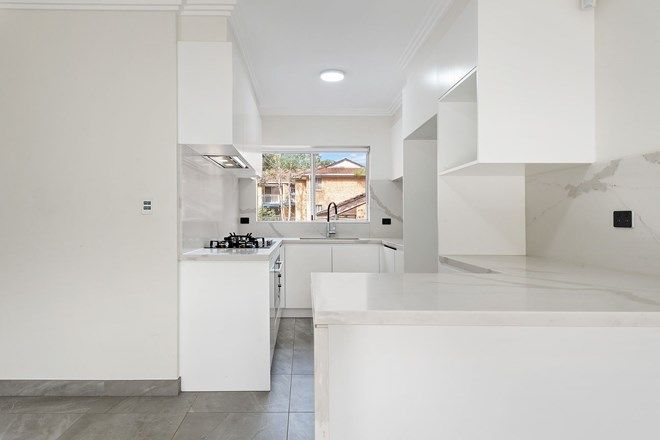 Picture of 7/94 Park Road, RYDALMERE NSW 2116