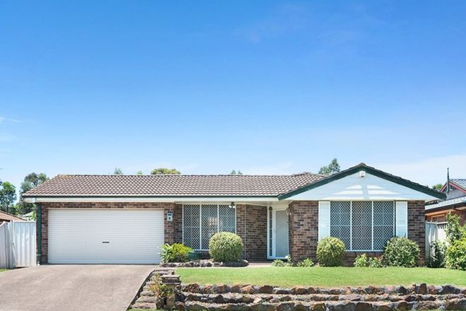 Picture of 9 Ridgeview Place, OAKHURST NSW 2761