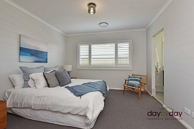 Picture of 15 Kumba St, FLETCHER NSW 2287