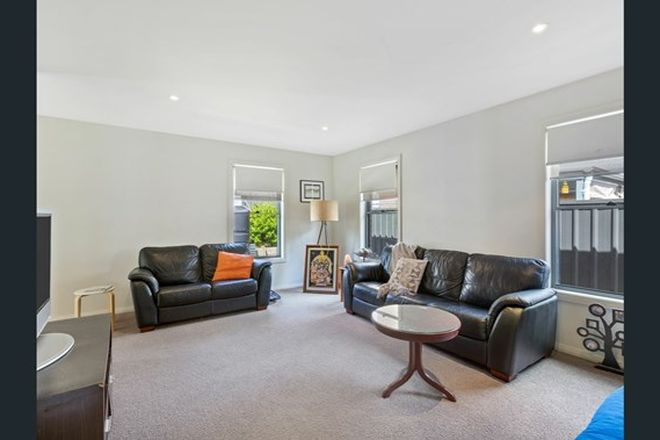 Picture of 4 Alfresco Way, BALCOLYN NSW 2264