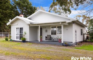 735 Mt Lyall Road, Nyora VIC 3987