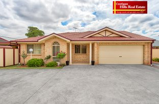 Picture of 7/25 St Albans Road, Schofields NSW 2762