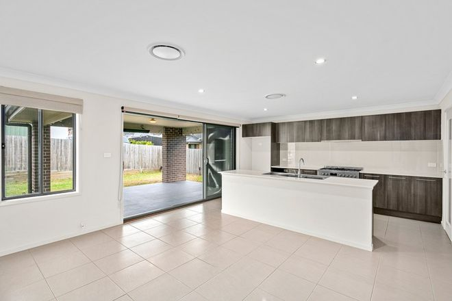 Picture of 5 Berrima Street, TULLIMBAR NSW 2527