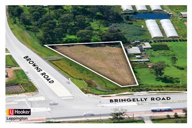Picture of 280 Bringelly Road, AUSTRAL NSW 2179
