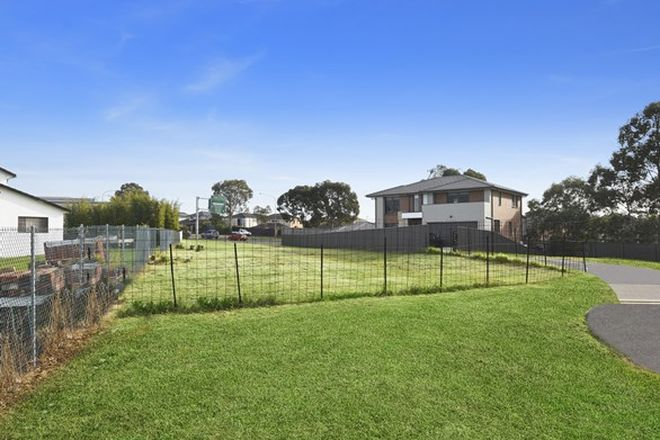 Picture of 14A Hanwood Place, EDENSOR PARK NSW 2176