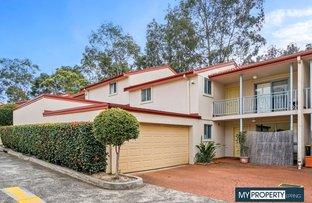 Picture of 7/107 Bella Vista Drive, Bella Vista NSW 2153