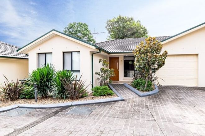 Picture of 19/9 Magnolia Street, GREYSTANES NSW 2145
