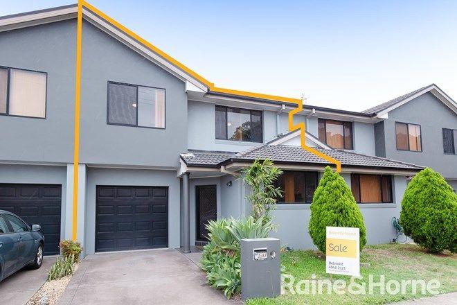 Picture of 2/53 Livingstone Street, BELMONT NSW 2280