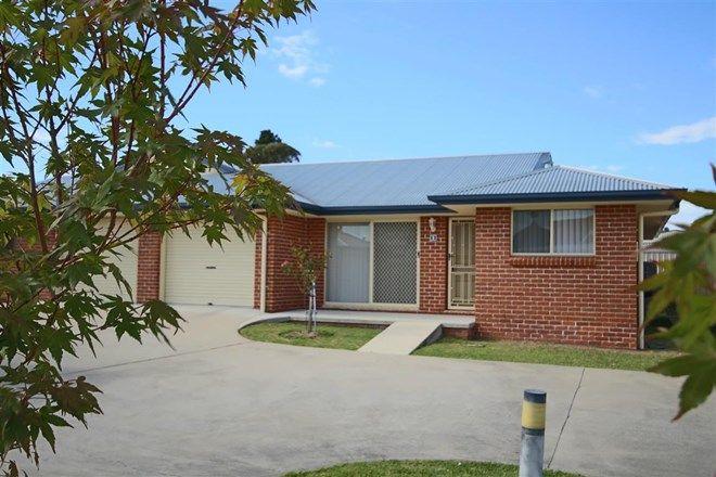 Picture of 6/65-67 Scott Street, TENTERFIELD NSW 2372