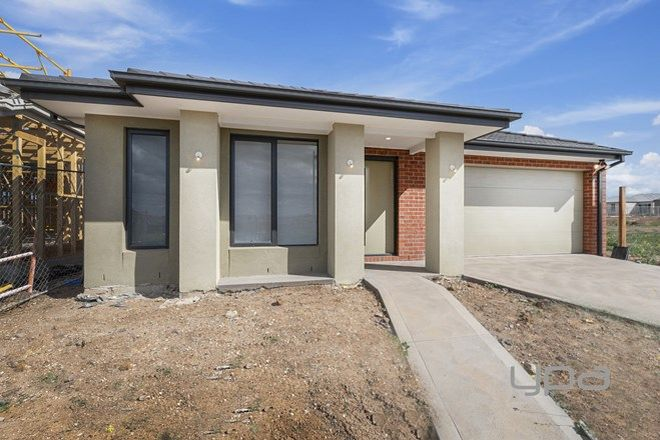 Picture of 40 Dawley Circuit, WERRIBEE VIC 3030