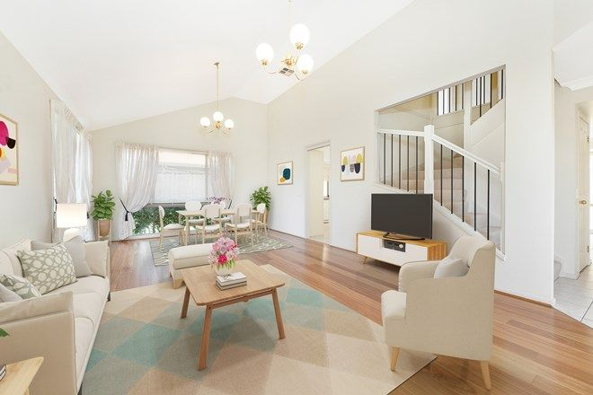 Picture of 2 Summit Court, GLENWOOD NSW 2768