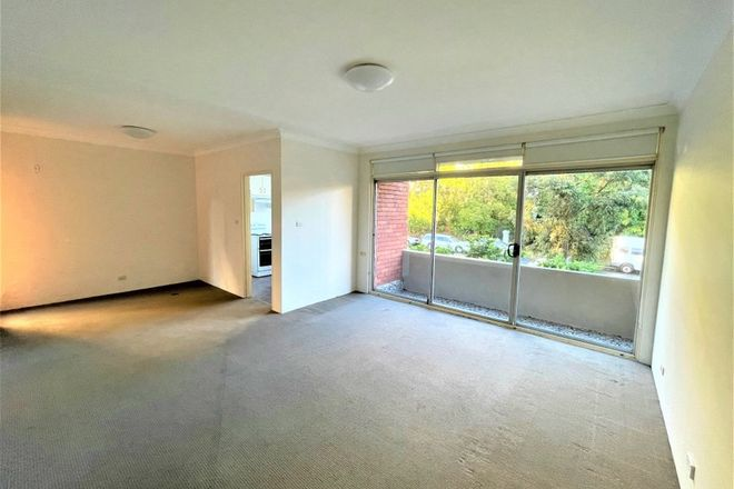 Picture of 1/52 Penkivil Street, BONDI NSW 2026