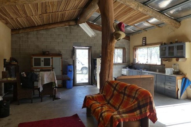 Picture of 7888 Bruxner Highway, TABULAM NSW 2469
