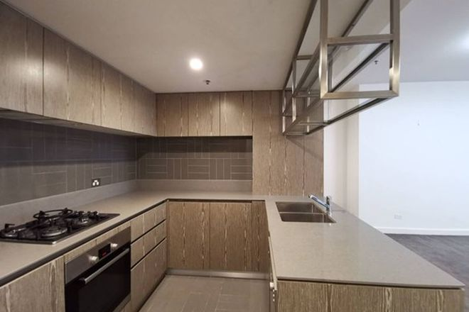 Picture of 207/138 Walker Street, NORTH SYDNEY NSW 2060