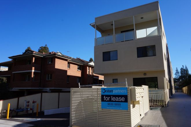 Picture of 4/8 Wigram Street, HARRIS PARK NSW 2150