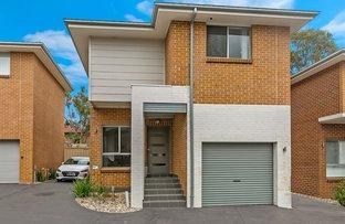 Picture of 2/51-53 Cornelia Road, Toongabbie NSW 2146