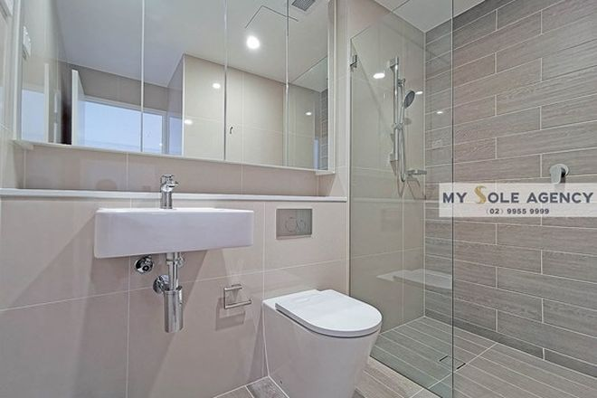 Picture of 304/230 Victoria Road, GLADESVILLE NSW 2111