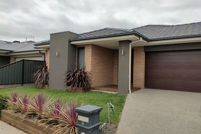 Picture of 14 Nebula Court, FRASER RISE VIC 3336