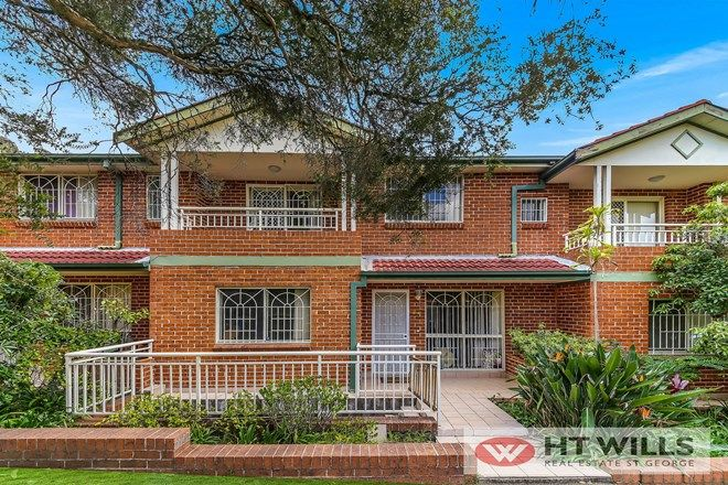 Picture of 3/28 Graham Road, NARWEE NSW 2209
