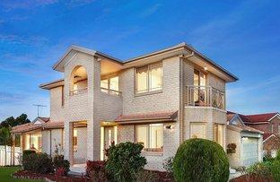 33 Comet Circuit, Beaumont Hills NSW 2155