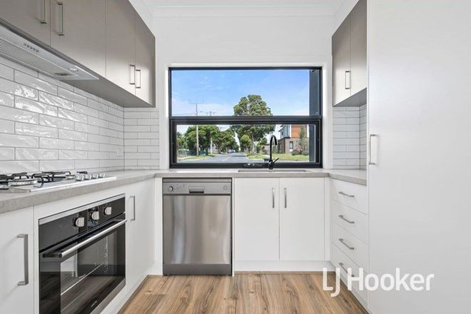 Picture of 67 Somerville  Road, HAMPTON PARK VIC 3976