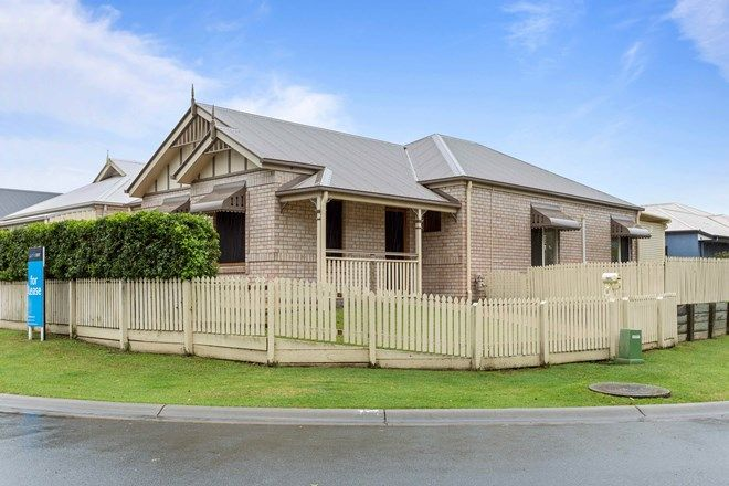 Picture of 10 Kenilworth Crescent, WATERFORD QLD 4133