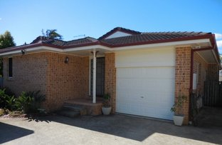 Picture of 2/5 Waterview Court, West Ballina NSW 2478
